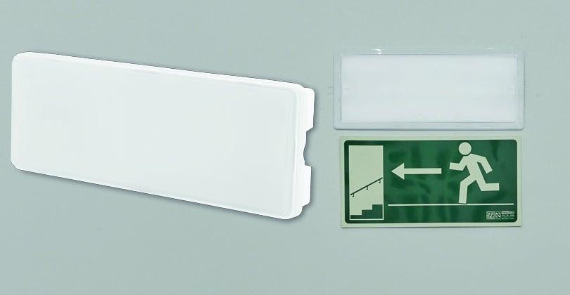 señalizacion de emergencias version no test celer